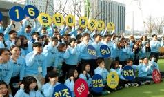 제3기 청년위원회 2030 정책참여단 발대식
