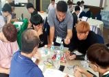 전라남도 교육청 '아이디어 창출을 통한 특허 연계 창업 캠프' 개최