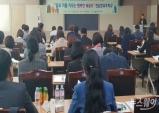 전남도교육청, 방과후학교·초등돌봄교실 지원 강화