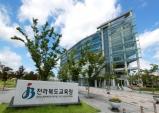 학폭법 개정… 전북교육청 건의 내용 대폭 반영