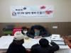 코로나19 에도 적극적인 대응으로 성공적 교육 프로그램을 이루어내다 - 순천교육지원청